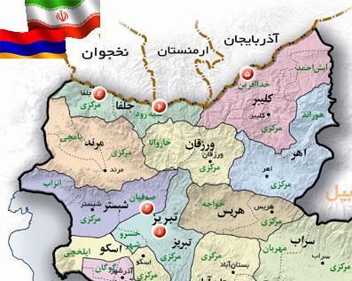 مرز ایران و ارمنستان