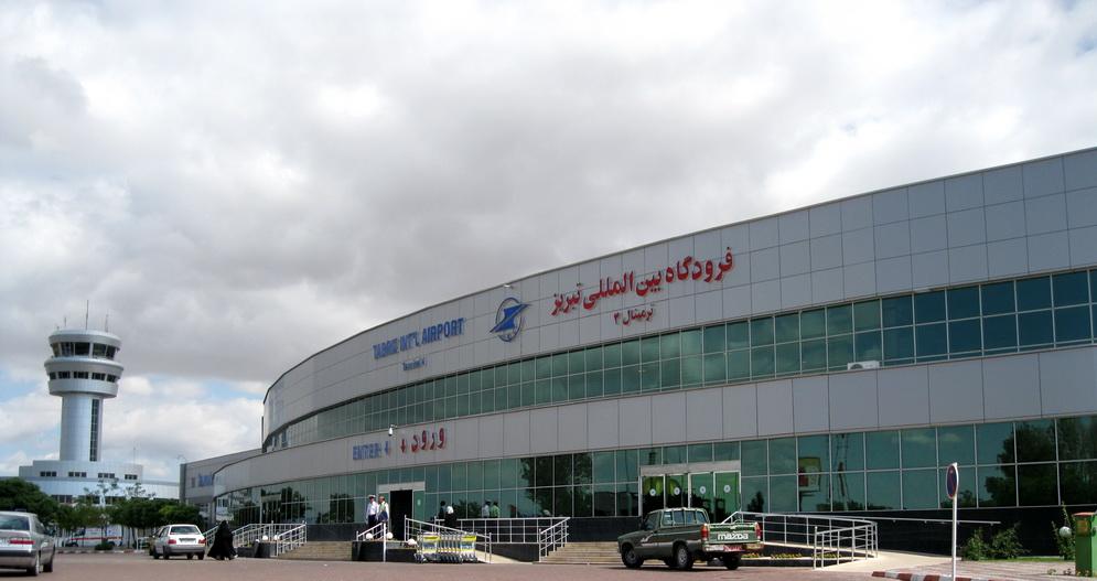 فرودگاه تبریز پرواز