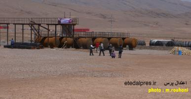 پروژه عمرانی کارخانه ارس خبرنگاران