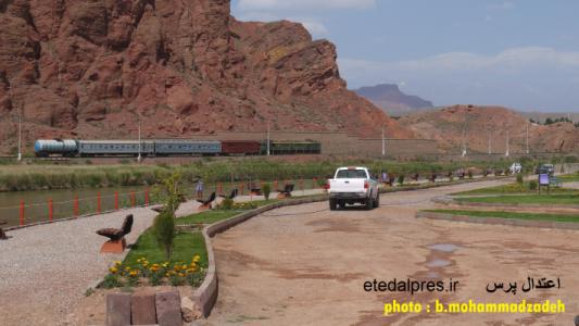 گردشگری ارس قطار