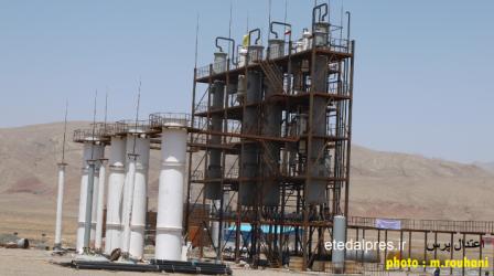 پروژه ارس پالایشگاه نفت